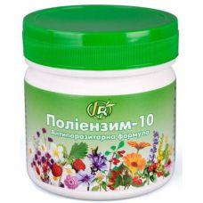 Поліензім - 10 антипаразитарні