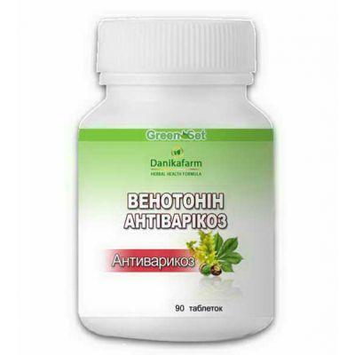Антіварікоз - Аптека натуральних препаратів