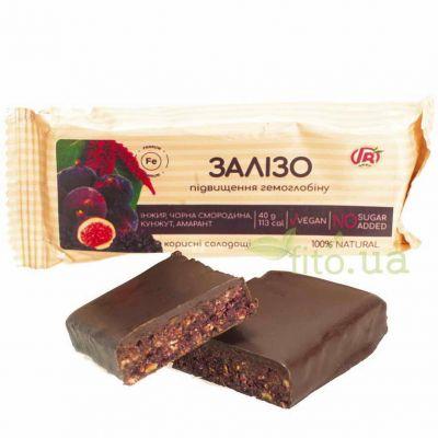 Ароматний солодкий шоколадний батончик без цукру
