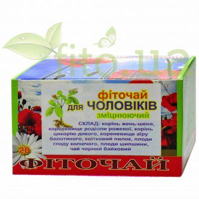 Натуральний чай для чоловіків в фільтр пакетах