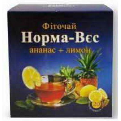 Чай для схуднення в аптеках - Інтернет магазин Фіто