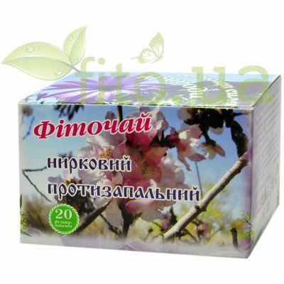 Натуральний чай нирковий в фільтр пакетах