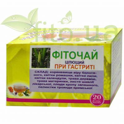 Натуральний чай при гастриті в фільтр пакетах