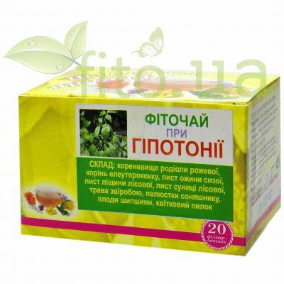Натуральний чай при гіпотонії в фільтр пакетах