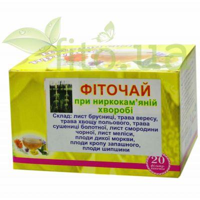 Натуральний чай при ниркокам'яній хворобі в фільтр пакетах