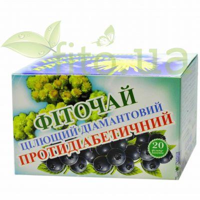 Натуральний чай протидіабетичний в фільтр пакетах