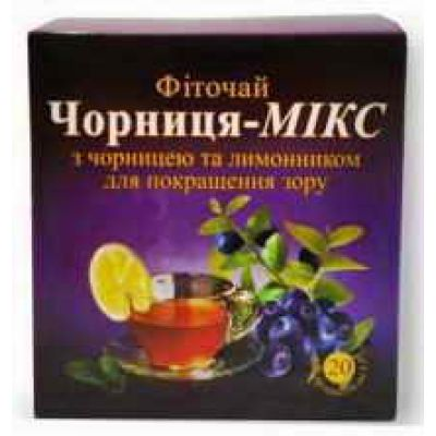 Чай з чорницею - Аптека трав