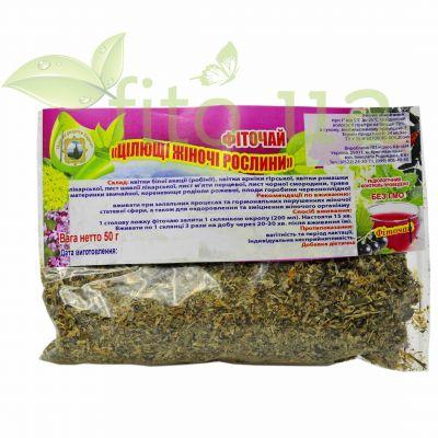 Натуральний фіто чай Жіночий в фільтр пакетах