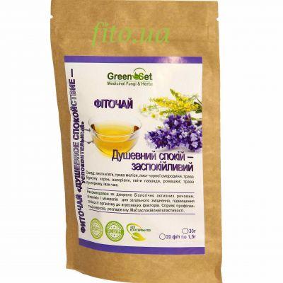 Заспокійливий фіто чай з натуральних трав