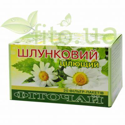 Чай для шлунка натуральний фіточай