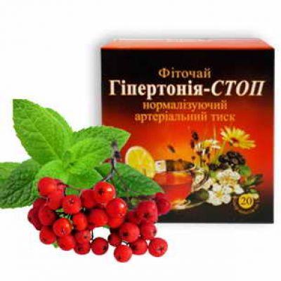 Трав'яний чай для гіпертоніків в фільтр-пакетах