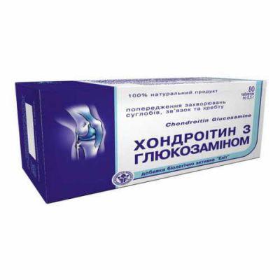 Натуральний препарат для суглобів і хребта