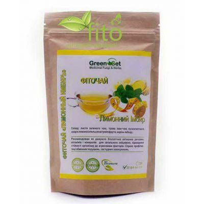 Натуральний фіто-чай з імбиру і лимона