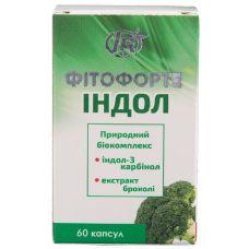 Індол фітофорте, 60 капсул, 200 мг індол-3 карбинола