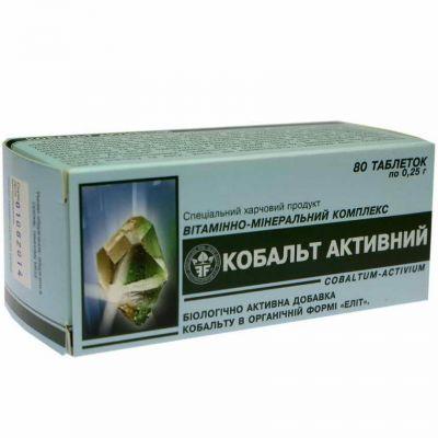 Пігулки Кобальт активний для заповнення дефіциту кобальту в організмі