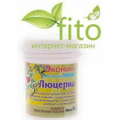 Купити чай в аптеці - Фитоаптека натуральних препаратів