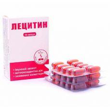 Лецитин соєвий в капсулах, 1200 мг.