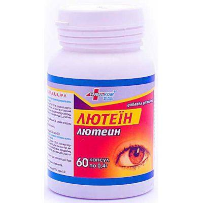 Лютеїн ціна - Фитоаптека натуральних препаратів