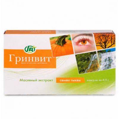 Олія насіння гарбуза - Фитоаптека натуральних препаратів