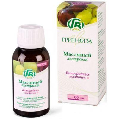 Олія виноградних кісточок - Трав'яна аптека Фіто