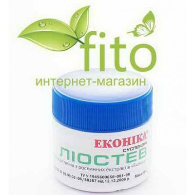 Мазь протизапальна - Трав'яна аптека Фіто