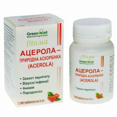 Вітамін С - екстракт плодів ацероли і ягід чорної смородини в пігулках