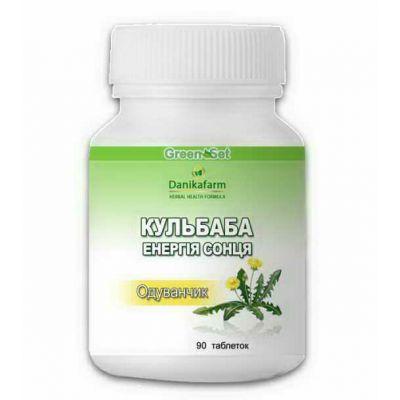 Кульбаба в таблетках - Фитоаптека натуральних препаратів