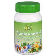Поліензім-2 шлунковий