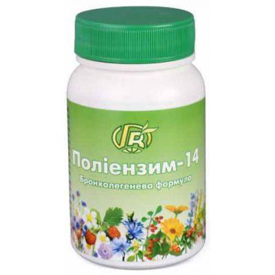 Препарат від бронхіту - Аптека трав