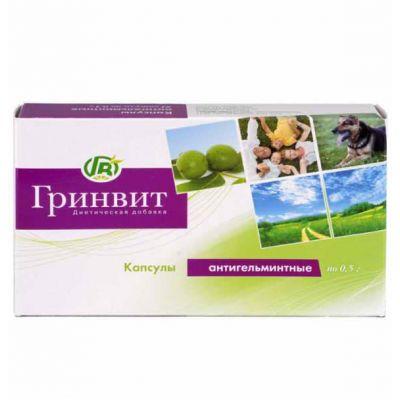Препарат від глистів для людини - Аптека трав