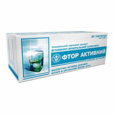 Натуральний препарат для зміцнення кісток і зубної емалі в пiгулках