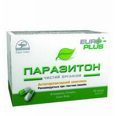 Препарати від глистів - Аптека трав