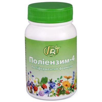 Натуральний препарат на травах для імунітету