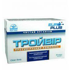 Тройвір - противірусний препарат