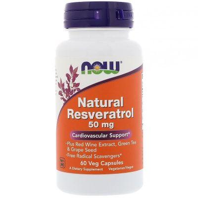 Ресвератрол - натуральний антиоксидантний комплекс