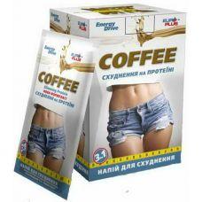 Напій кавовий розчинний з протеїнами і вуглеводами 3 в 1 Energy drive