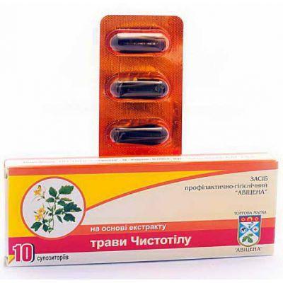 Свічки від запалення - Фитоаптека натуральних препаратів