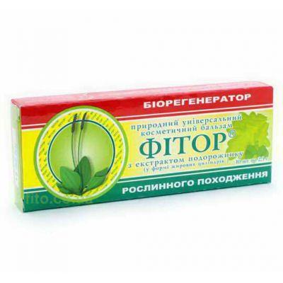 Вагінальні свічки ціна - Фитоаптека натуральних препаратів