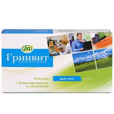 Вітаміни для очей ціна - Фитоаптека натуральних препаратів