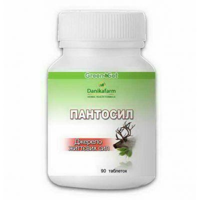 Вітаміни для імунітету - Аптека трав
