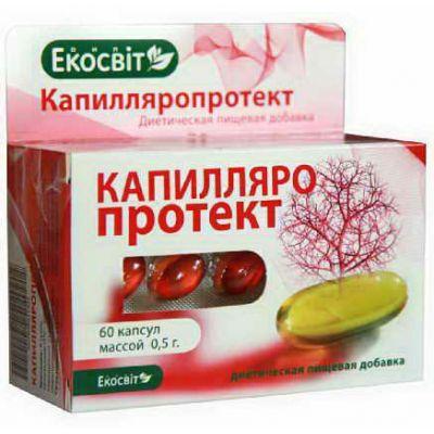 Вітамінний комплекс для судин