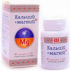 Вітаміни кальцій магній по 0,5 м 90 пігулок