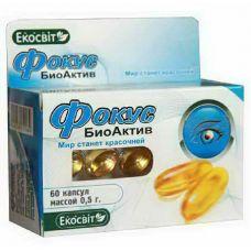 """Вітаміни в капсулах для очей """"Фокус біоактив"""""""