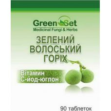 Зелений волоський горіх - вітамін С - йод