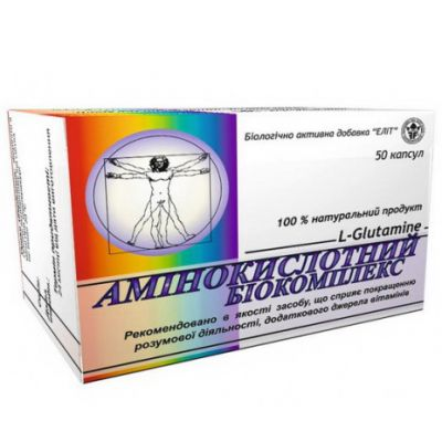 Комплекс Аминокислот необхідних для синтезу білків