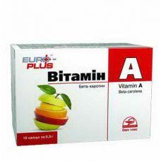 Вітамін А Бета-каротин