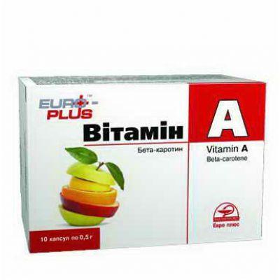 Вітамін А в капсулах Бета-каротин