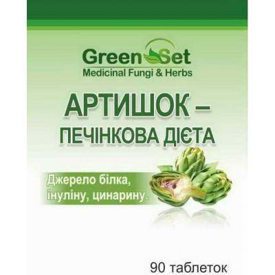 Артишок - Універсальний рослинний гепатопротектор