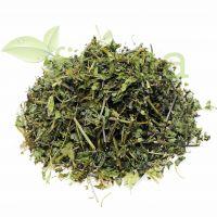 Будра трава - Котяча м'ята, 50 гр.