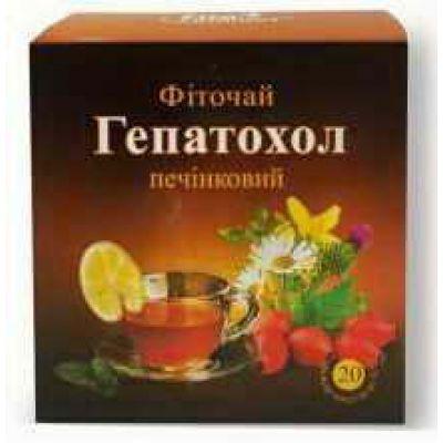 Чай для печінки - Інтернет аптека Фіто